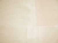 1 Stk. Mittelteil unelastisch perl-weiß Fb2000