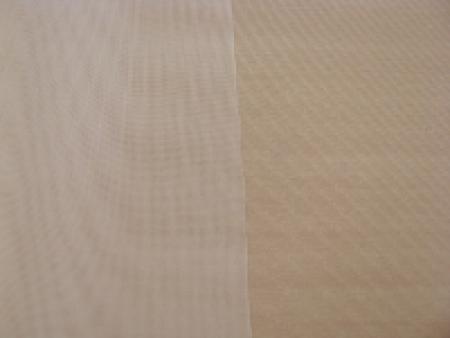 1 Stk. Mittelteil unelastisch h.hautfarbe/porzellan Fb0600