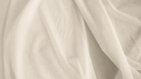 bi-elastischer, feiner Tüll in hellem creme Fb1000