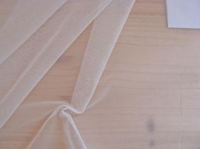 1m Wäsche-Tüll in naturell/skin Fb0600 der Fa. Fussenegger