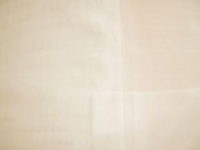1m Charmeuse unelastisch perl-weiß Fb2000
