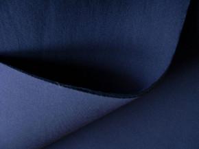 1m Schaumstoff/Abstandhalter für BH`s in marine-blau Fb0825