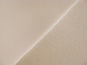 1m Schaumstoff/Abstandhalter für BH`s skin/helle hautfarbe Fb0600
