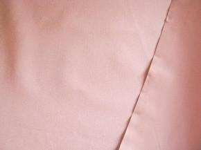 1m hochwertiger Miederstoff in puder-rosa Fb1056