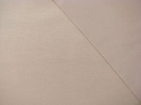 1m hochwertiger BW-Miederstoff in hautfarbe/skin Fb0600